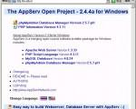 架設Web伺服器 - AppServ 篇