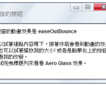 [jQ]AeroWindow 3.51