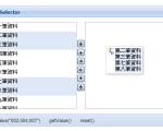 [Ext]讓 ItemSelector 能透過 setValue() 來指定項目