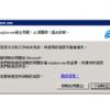 [jQ]jQuery Crash 0.0.2