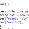 [Android]透過程式讓行動裝置關機 / 重開機
