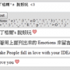 [jQ]Emotions jQuery Plugin 1.0