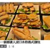 [jQ]用 jQuery 做廣告 – 仿 MSN 台灣首頁控制器廣告展示