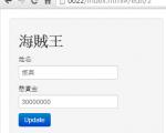 [AngularJS]AngularJS 入門教學 - ngRoute 與 ngView (三)