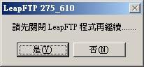 leapftp_11