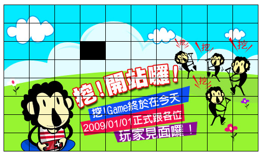 jquery-puzzle-0