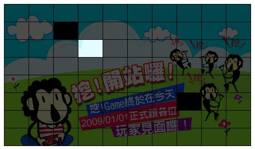 jquery-puzzle-3