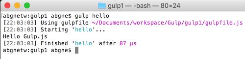 gulp_tuts_install_gulp_js_07